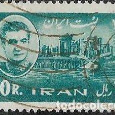 Sellos: IRAN YVERT 1008. Lote 292607748