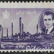 Sellos: IRAN YVERT 1010. Lote 292607953