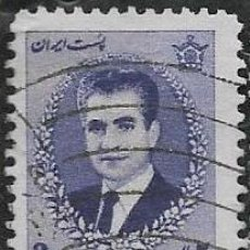 Sellos: IRAN YVERT 1159. Lote 292608158