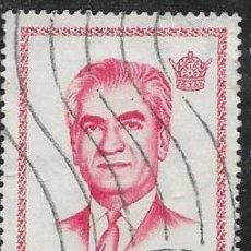 Sellos: IRAN YVERT 1411. Lote 292608573