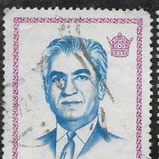 Sellos: IRAN YVERT 1608. Lote 292609008