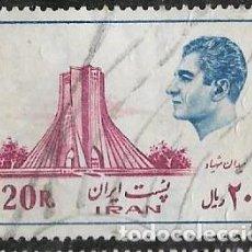 Sellos: IRAN YVERT 1618. Lote 292609193
