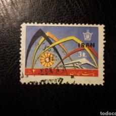 Sellos: IRÁN YVERT 1137 SERIE COMPLETA USADA 1965 EXPOSICIÓN INDUSTRIAL NACIONAL PEDIDO MÍNIMO 3 €. Lote 294508568