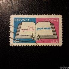 Sellos: IRÁN YVERT 1140 SERIE COMPLETA USADA 1965 SEMANA DEL LIBRO PEDIDO MÍNIMO 3 €. Lote 294508638