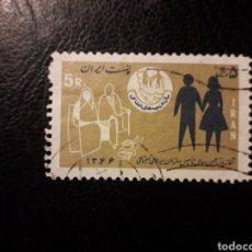 Sellos: IRÁN YVERT 1215 SERIE COMPLETA USADA 1967 SEGURO SOCIAL PEDIDO MÍNIMO 3 €. Lote 294508713