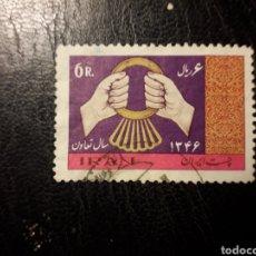 Sellos: IRÁN YVERT 1239 SERIE COMPLETA USADA 1967 COOPERACIÓN. MANOS PEDIDO MÍNIMO 3 €. Lote 294508848