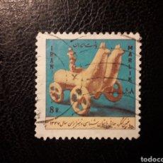 Sellos: IRÁN YVERT 1251 SERIE COMPLETA USADA 1968 EXPOSICIÓN DE ARTE DE MALIK. PEDIDO MÍNIMO 3 €. Lote 294508943