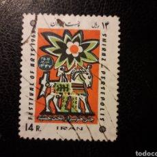 Sellos: IRÁN YVERT 1264 SERIE COMPLETA USADA 1968 FESTIVAL DE PERSÉPOLIS. PEDIDO MÍNIMO 3 €. Lote 294508993