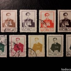 Sellos: IRÁN YVERT 819/25 + 827/8 SERIE CORTA USADA 1954 SHA DE PERSIA PEDIDO MÍNIMO 3 €. Lote 294978478
