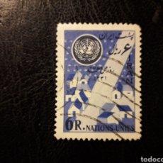 Sellos: IRÁN YVERT 995 SELLO SUELTO USADO 1962 DÍA DE LA ONU. PEDIDO MÍNIMO 3 €. Lote 294979593