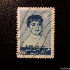 Sellos: IRÁN YVERT 1046 SELLO SUELTO USADO 1963 PRÍNCIPE HEREDERO RIZA. PEDIDO MÍNIMO 3 €. Lote 294979778