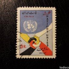 Sellos: IRÁN YVERT 1082 SELLO SUELTO USADO 1964 MANOS. DÍA DE LA ONU. PEDIDO MÍNIMO 3 €. Lote 294980028