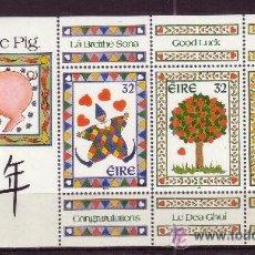 Sellos: IRLANDA 886 HB*** - AÑO 1995 - AÑO CHINO DEL CERDO. Lote 8691149