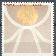 Sellos: IRLANDA - ARTE IRLANDES CONTEMPORANEO - OBRA DEL PINTOR PATRICK SCOTT. Lote 2784313