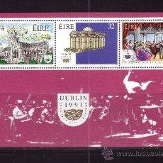 Sellos: IRLANDA HB 9*** - AÑO 1991- DUBLIN CAPITAL EUROPEA DE LA CULTURA. Lote 24627697