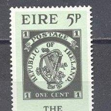 Sellos: IRLANDA- 1967- YVERT TELLIER 199. Lote 26303447