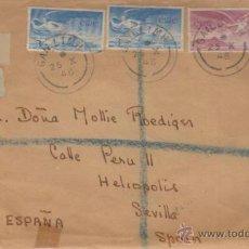 Sellos: CARTA DE GAILLIMH A SEVILLA DEL 25 OCTUBRE DE 1948.. Lote 39570333