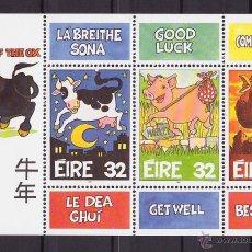 Sellos: IRLANDA 1997 HB AÑO DEL TORO NUEVO LUJO MNH *** SC. Lote 49569731