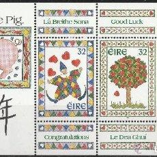 Sellos: IRLANDA 1995. HB. SELLOS DE FELICITACION .AÑO DEL CERDO. **MNH. Lote 106061471