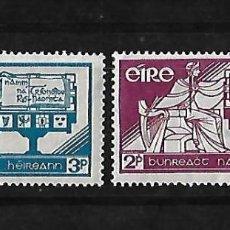 Sellos: IRLANDA 1937 NUEVA CONSTITUCION SERIE COMPLETA. Lote 109592211