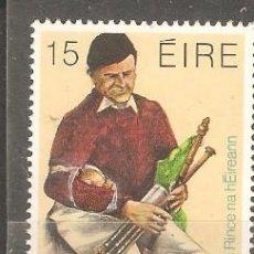 Sellos: IRLANDA,1980,CAT.YT.428/430.. Lote 113482447
