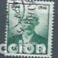 Sellos: IRLANDA,THOMAS J. CLARKE,1958,YVERT 136,USADOS. Lote 244486380