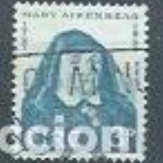 Sellos: IRLANDA,MARY AIKENHEAD,1958,YVERT 138,USADOS. Lote 116508123