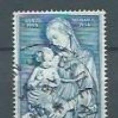 Sellos: IRLANDA,AÑO MARIANO,1954,YVERT 122,USADOS. Lote 116508143