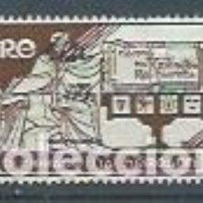 Sellos: IRLANDA,ANIVERSARIO DE LA CONSTITUCIÓN,1958,YVERT 140,USADO. Lote 116508147