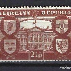 Sellos: IRLANDA - SELLO USADO . Lote 121801247