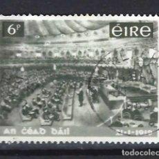 Sellos: IRLANDA - SELLO USADO . Lote 121801787