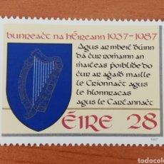 Sellos: IRLANDA: N°678 MNH, AÑO 1987. Lote 161774864