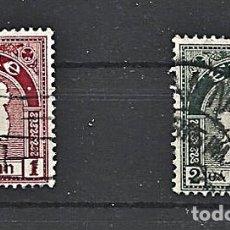 Sellos: IRLANDA - EIRE. Lote 180410183