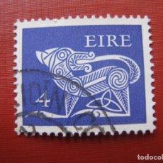 Sellos: -IRLANDA 1971, DRAGON, YVERT 259. Lote 185912100