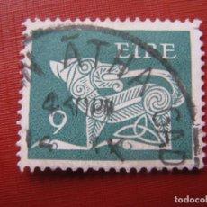 Sellos: -IRLANDA, DRAGON, SELLO USADO. Lote 185912251