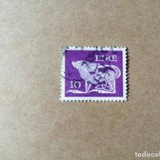 Sellos: IRLANDA - EIRE - VALOR FACIAL 10 -AÑO 1977 -ANIMALES CELTAS-PERRO- ANTIGUO BROCHE S. VII -YV 360 . Lote 192368591