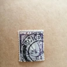 Sellos: IRLANDA - EIRE - VALOR FACIAL 5 - AÑO 1941 - YVERT 85. Lote 192370711