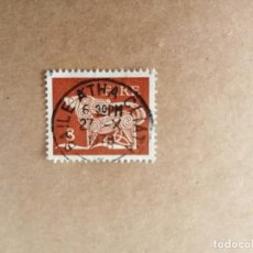 Sellos: IRLANDA - EIRE - VALOR FACIAL 8 - AÑO 1969 - ANIMALES CELTAS - PERRO . Lote 192397238