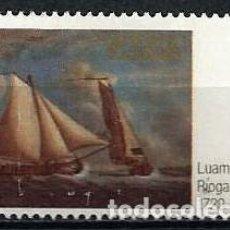 Sellos: IRLANDA 1970 - ROYAL CORK YACHT CLUB - YVERT Nº 244**. Lote 210126260