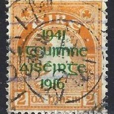 Sellos: IRLANDA 1941 - 25º ANIVERSARIO DE LA REBELIÓN DE 1916, SOBRECARGADO - USADO. Lote 216413313