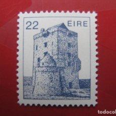 Sellos: IRLANDA, 1982, ARQUITECTURA IRLANDESA, YVERT 487. Lote 222154052
