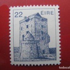 Sellos: IRLANDA, 1982, ARQUITECTURA IRLANDESA, YVERT 487. Lote 222154185