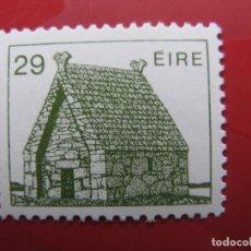 Sellos: IRLANDA, 1982, ARQUITECTURA IRLANDESA, YVERT 489. Lote 222154345