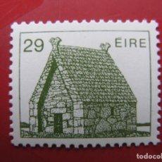 Sellos: IRLANDA, 1982, ARQUITECTURA IRLANDESA, YVERT 489. Lote 222154471