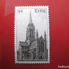 Sellos: IRLANDA, 1982, ARQUITECTURA IRLANDESA, YVERT 490. Lote 222155348