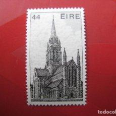 Sellos: IRLANDA, 1982, ARQUITECTURA IRLANDESA, YVERT 490. Lote 222155480