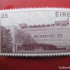 Sellos: IRLANDA, 1982, ARQUITECTURA IRLANDESA, YVERT 492. Lote 222155703