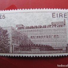 Sellos: IRLANDA, 1982, ARQUITECTURA IRLANDESA, YVERT 492. Lote 222155836
