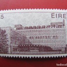 Sellos: IRLANDA, 1982, ARQUITECTURA IRLANDESA, YVERT 492. Lote 222156211