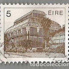 Sellos: IRISH NATIONAL BOTANIC GARDENS, IRLANDA/5P. POSTAGE STAMP - ÉIRE/IRELAND, 1991. Lote 222722391